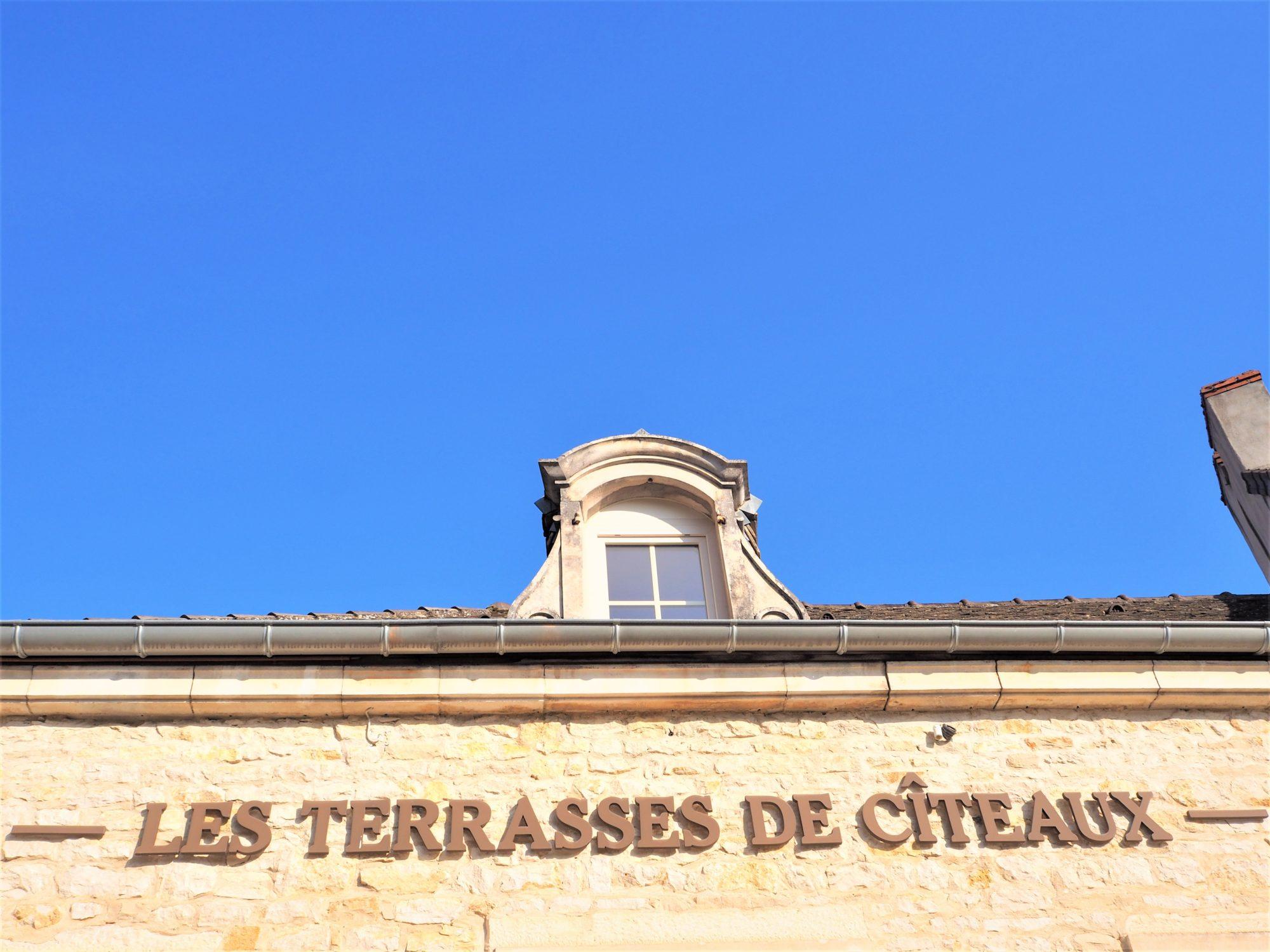 la voie des vignes dijon les terrasses de citeaux